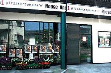 CREPE&PIZZA HOUSE ONE