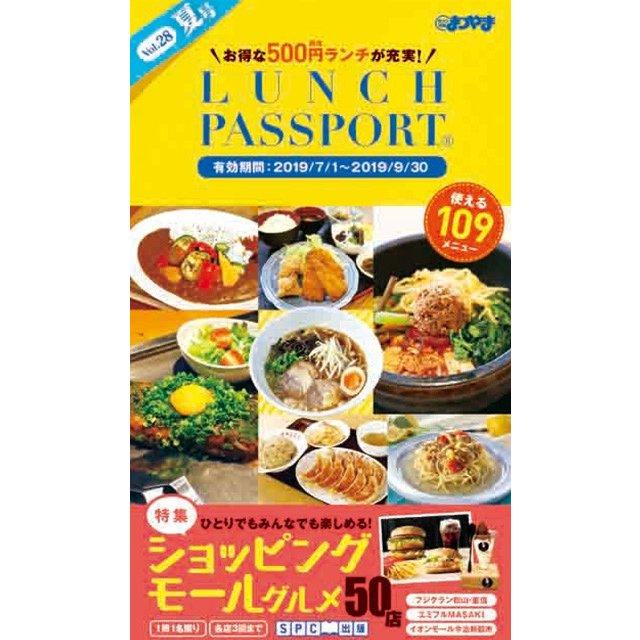 """""""新着プレゼント18アイテム応募受付中!"""
