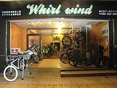 W-Wind cycles